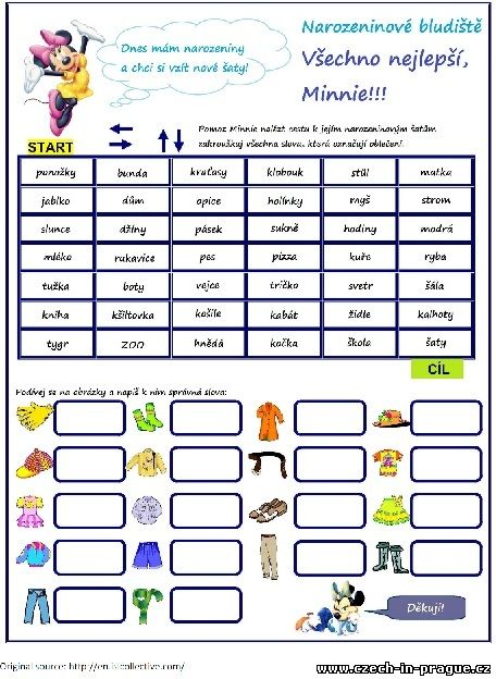 A Worksheet: Clothes